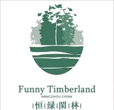 恒绿闲林 房地产 标志图片