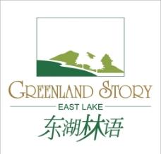 东湖林语 房地产 标志图片