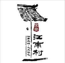 江南村 房地产标志图片