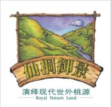 仙桐御景 房地产 标志图片