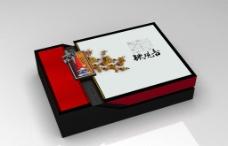 茶叶礼盒(效果图)图片
