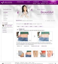 紫色购物网页图片