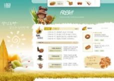 餐饮网页模板图片