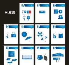 VI 应用部分设计图片