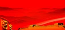 中国红图片