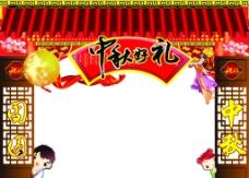 中秋节入口拱门图片