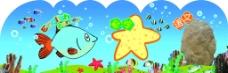 幼儿园 卡通 背景图片