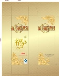 礼盒设计 福 中秋节图片