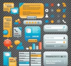网页设计装饰模板图片