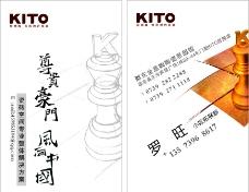金意陶名片图片