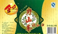 野山茶调和油 瓶标图片