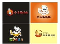 餐饮商标图片