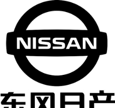 东风日产标志图片