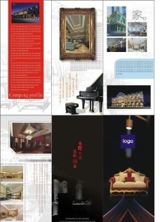 装饰公司三折页宣传单图片