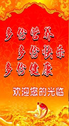 火锅牌匾图片