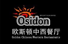 欧斯顿logo图片