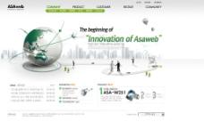 韩国电子科技类企业网站模板图片