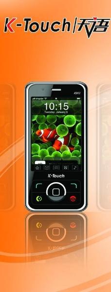 天语手机品牌展示图片