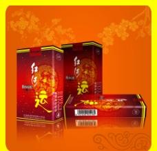 红河运香烟包装(展开图)图片