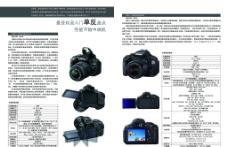 单反 相机 数码图片