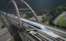 日本磁浮列车图片