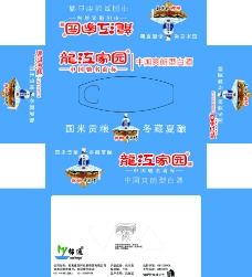 龙江家园盒抽设计图图片