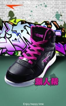 高帮滑板鞋图片