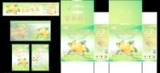 枇杷饮料包装图片