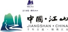 中国江山LOGO图片