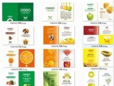 水果蔬菜画册