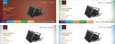 科技产品广告图片