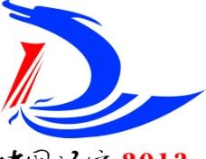 中国辽宁2013年全运会图片