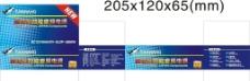 高精度变频电源包装图片
