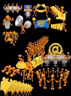 3D人物图片