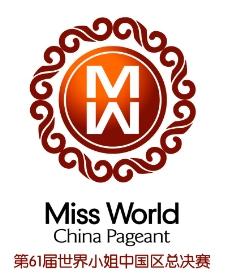 61届世界小姐logo图片