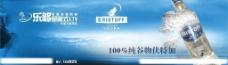 乐够KTV皇太子伏特加酒水广告图片