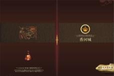 香河城DM图片