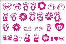 一套可爱熊猫素材