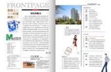 杂志目录设计图片