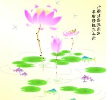 荷花蜻蜓图图片