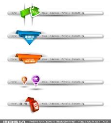 网页菜单导航标签按钮图标图片