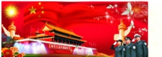 大红色背景图片