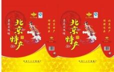 北京特产图片