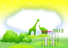 2012年儿童台历图片