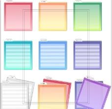 多彩文档图片