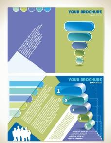 企业vi画册封面设计 商务团队剪影图片