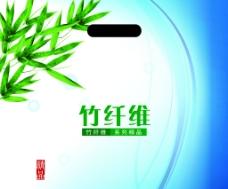 蓝色竹叶包装设计图片