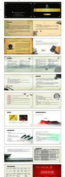 贵宾卡手册图片