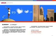 电池企业画册图片