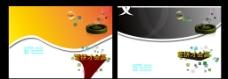 企业书籍封面图片